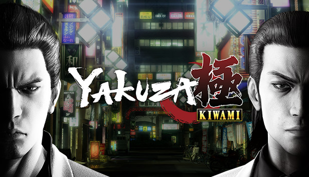 Image result for yakuza kiwami