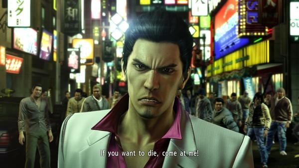 скриншот Yakuza Kiwami 4