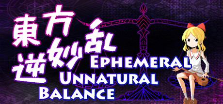 東方逆妙乱 ~ Ephemeral Unnatural Balance
