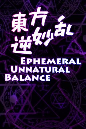 東方逆妙乱 ~ Ephemeral Unnatural Balance poster image on Steam Backlog