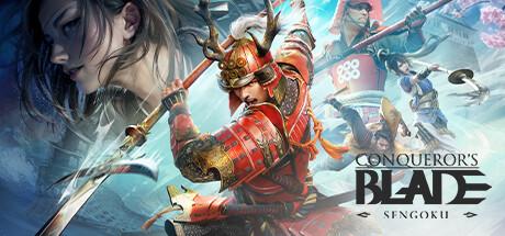 Conqueror's Blade: Frontier (戰意)