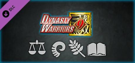 DYNASTY WARRIORS 9 Useful Gems & Materials Set (役立つ宝玉・素材セット)(助益多寶玉・素材組合)