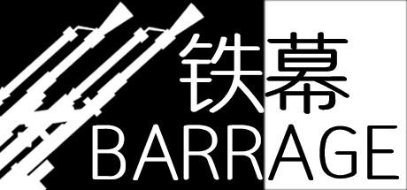 Купить BARRAGE / 铁幕