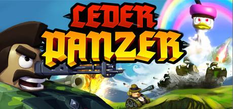 Купить Leder Panzer