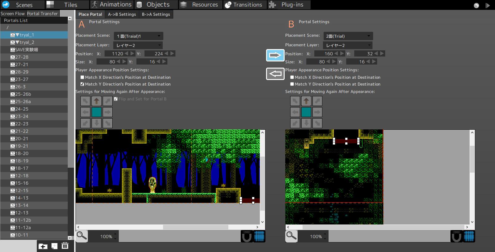 game maker studio 2 manual download