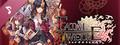 Fatal Twelve Original Soundtrack-dlc