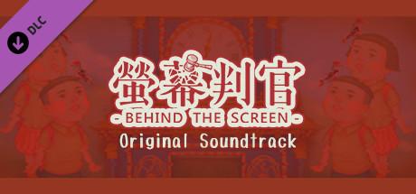 Купить Behind The Screen 螢幕判官 - Original Soundtracks (DLC)