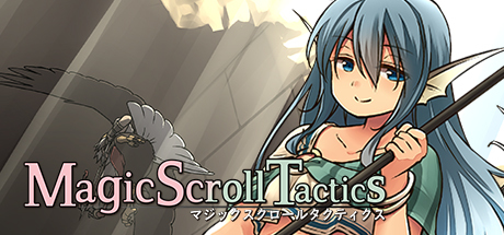 Magic Scroll Tactics / マジックスクロールタクティクス / 魔法卷轴 / 魔法捲軸