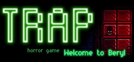 Купить Trap welcome to Breil