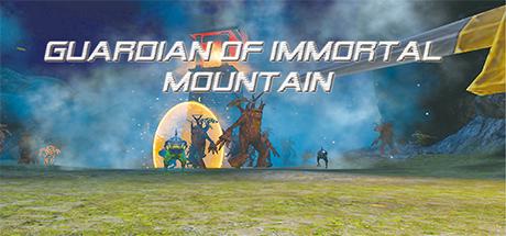 Купить Guardian of Immortal Mountain(仙山守卫者)