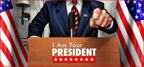 Купить I Am Your President