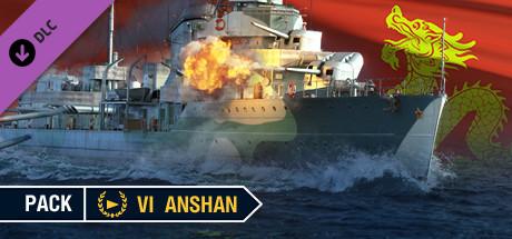 World of Warships - Anshan Pack
