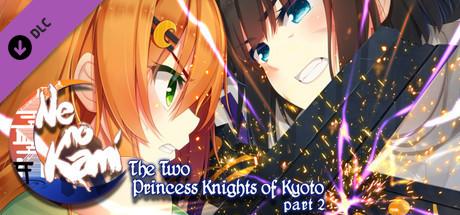 Купить Ne no Kami - The Two Princess Knights of Kyoto Extra Story (DLC)