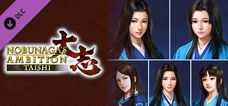 Купить Nobunaga's Ambition: Taishi - 姫衣装替えCGセット~愛に生きた姫君~ (DLC)