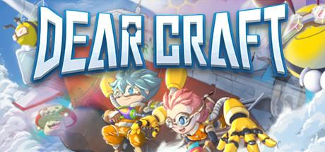 Купить DearCraft