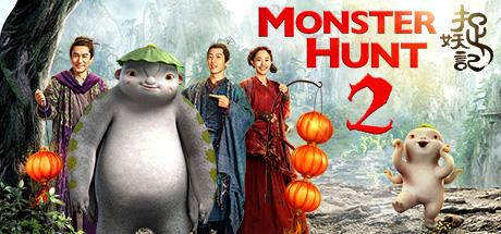 Monster Hunt 2 On Steam