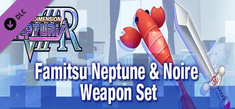 Megadimension Neptunia VIIR - Famitsu Set | ファミ通 ネプテューヌ&ノワール武器セット | 電玩通套組