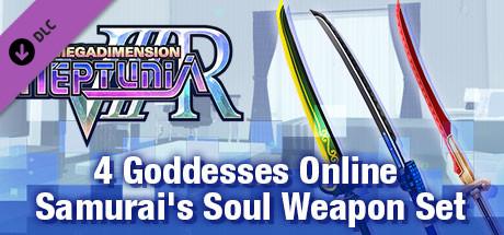 Megadimension Neptunia VIIR - 4 Goddesses Online Samurai's Soul Weapon Set | 四女神オンライン 武士の魂 武器セット | 四女神Online 武士之魂 武器套組
