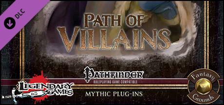 Fantasy Grounds - Path of Villians (PFRPG)
