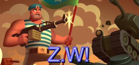 Купить Z.W!