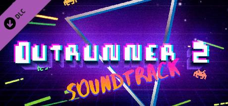 Outrunner 2 Soundtrack (DLC)
