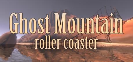 Купить Ghost Mountain Roller Coaster
