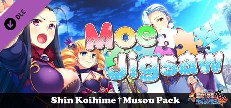 Купить Moe Jigsaw - Shin Koihime†Musou Pack (DLC)