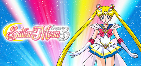 Sailor Moon SuperS: We Love Fashion: The Stylish Guardians