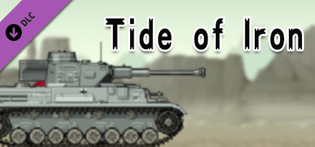 City of God I:Prison Empire-Tide of Iron-钢铁洪流