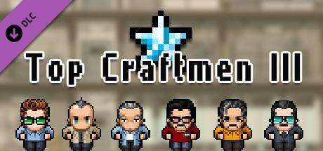 City of God I:Prison Empire-[Top Craftsman III] Prisoner Pack
