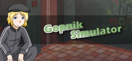 Gopnik Simulator cover art