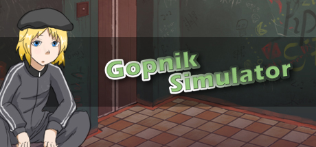 Teaser image for Gopnik Simulator