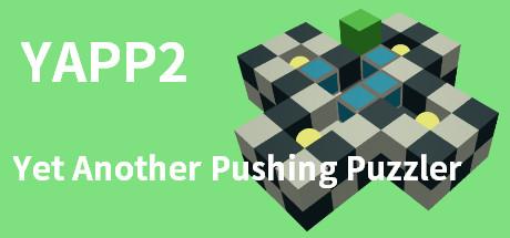 Купить YAPP2: Yet Another Pushing Puzzler