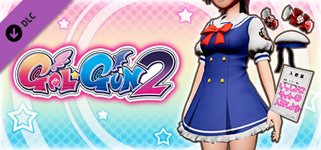 "Gal*Gun 2 - ""Fighting Spirit Academy"" Uniform"