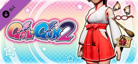 Gal*Gun 2 - Sexy Shrine Maiden