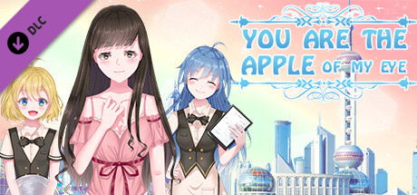 You Are The Apple Of My Eye 研磨时光 -- Artbook DLC