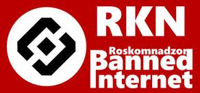 RKN - Roskomnadzor banned the Internet cover art