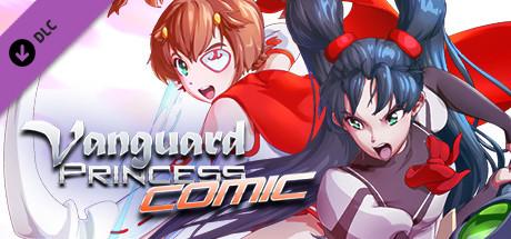 Vanguard Princess Digital Comic Series