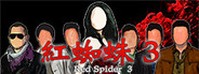 Red Spider3: A Heroine Never Dies