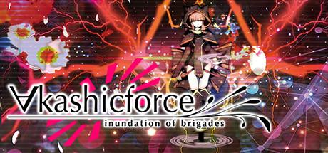 ∀kashicforce