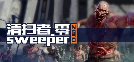 Sweeper Zero
