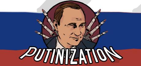 Putinization cover art