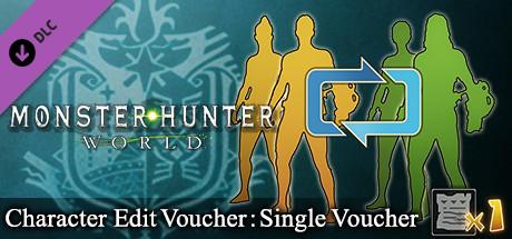 Monster Hunter: World - Character Edit Voucher: Single Voucher