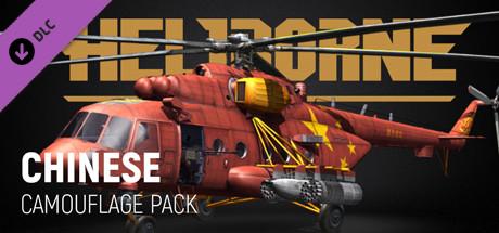 Heliborne - Chinese Camouflage Pack