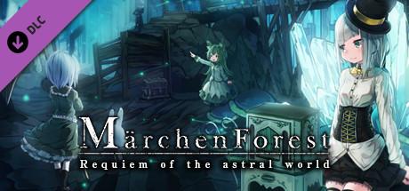 Märchen Forest: Requiem of the astral world