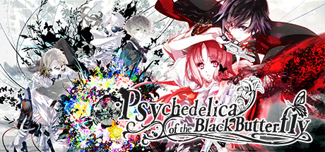 Psychedelica of the Black Butterfly/검은 나비의 사이키델리카/黑蝶幻境