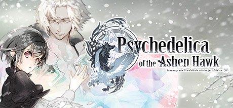 Psychedelica of the Ashen Hawk/잿빛매의 사이키델리카/灰鷹幻境