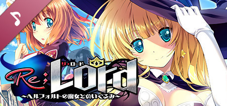 Re;Lord 1 Original Soundtrack