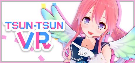 つんつんVR / TSUN-TSUN VR