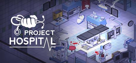 Resultado de imagen para Project Hospital